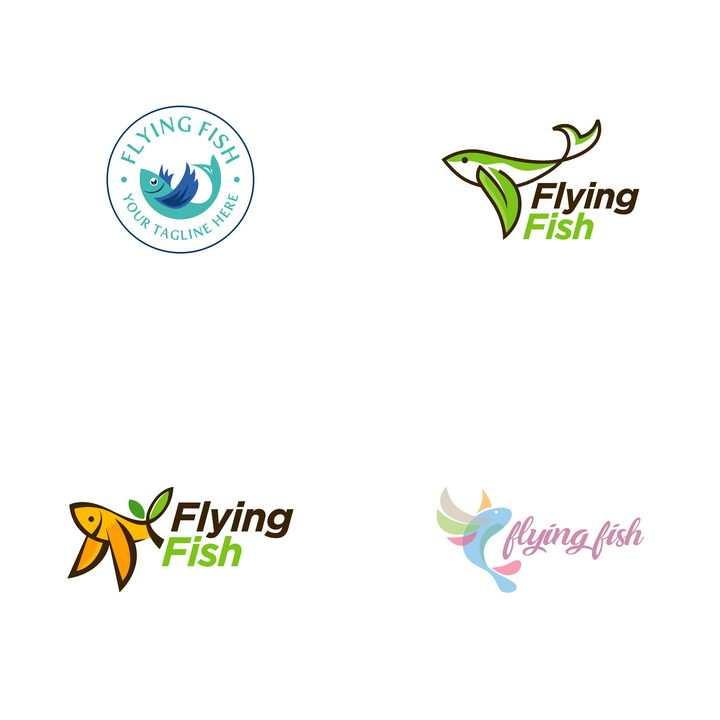 4款飞鱼logo设计方案图片免抠素材