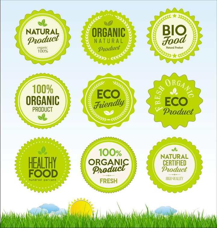 9款绿色环保主题标签图片免抠矢量素材