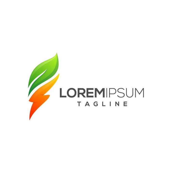 创意橙色和绿色树叶logo设计方案图片免抠矢量素材