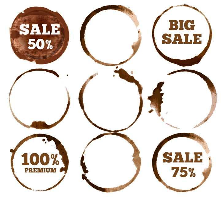 9款咖啡杯杯底咖啡渍液体印痕图片免抠矢量图