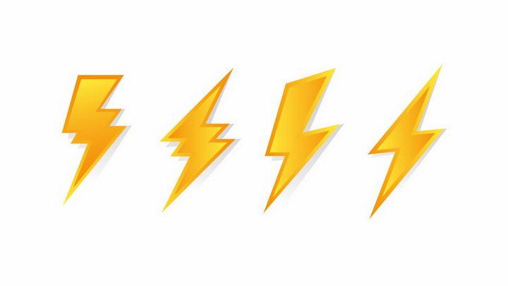 4款黄色渐变色风格闪电标志符号图片png免抠素材 效果元素-第1张