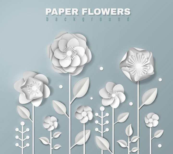 白色剪纸风格长在枝头上的立体花朵和花杆叶子图片免抠矢量素材