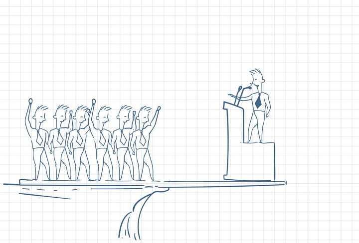圆珠笔画涂鸦风格在悬崖边对员工演讲的领导职场人际交往配图图片免抠矢量素材