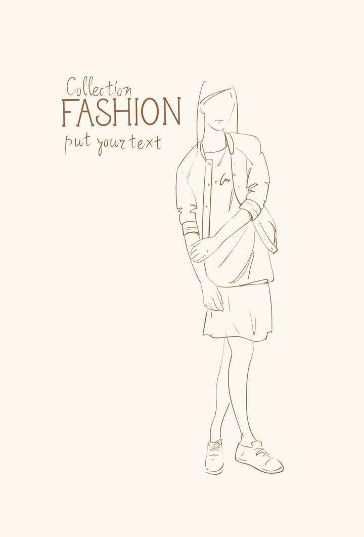简约线条风格时尚小外套短裙女装时装设计草图图片免抠矢量素材