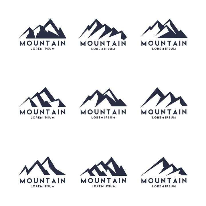 9款高山大山山脉logo设计方案图片免抠矢量素材