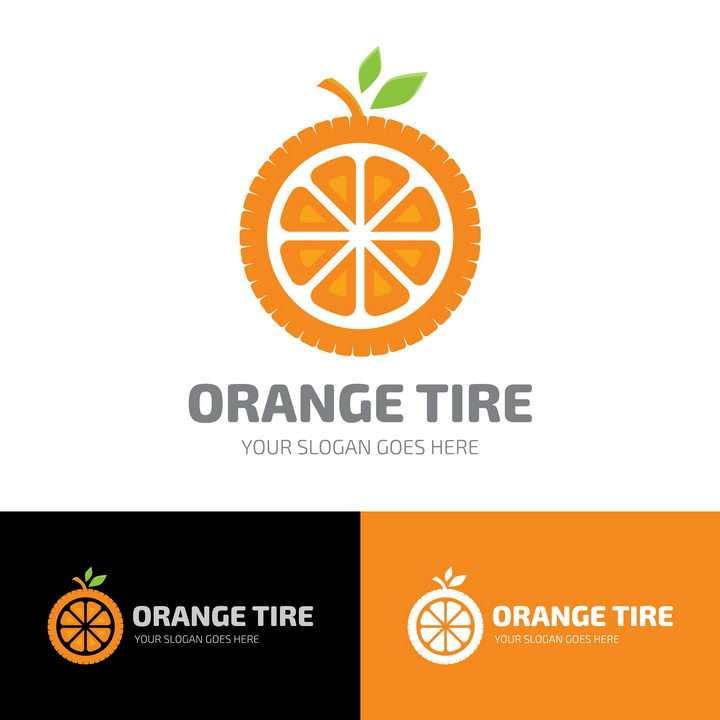 橘子橙子logo设计方案图片免抠矢量素材