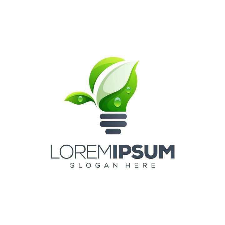 创意带水珠的绿色树叶组成的电灯泡绿色能源logo设计方案免抠矢量图素材