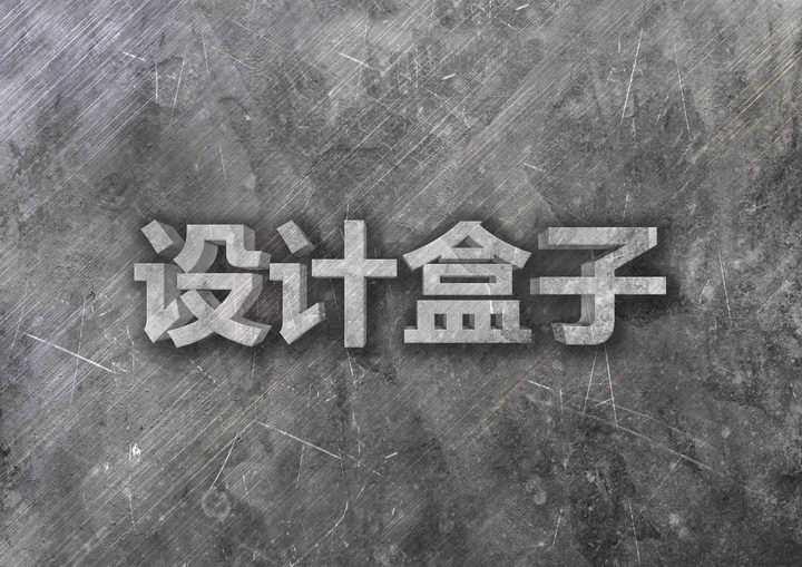 灰白色带划痕石头样式立体艺术字字体样机PSD图片模板
