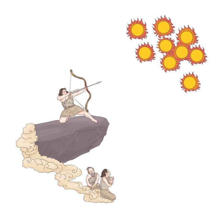 后羿射日中国传统神话人物传说故事手绘彩色插图图片免抠png素材