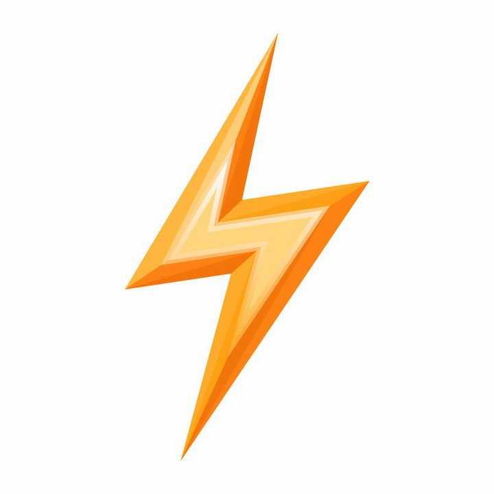 立体橙色闪电标志图案图片png免抠素材