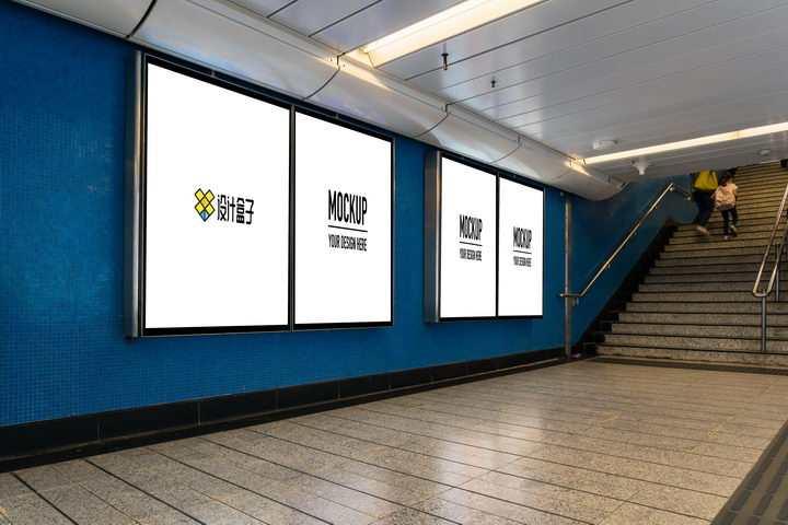 地下通道楼梯旁的广告牌宣传画样机PSD图片模板