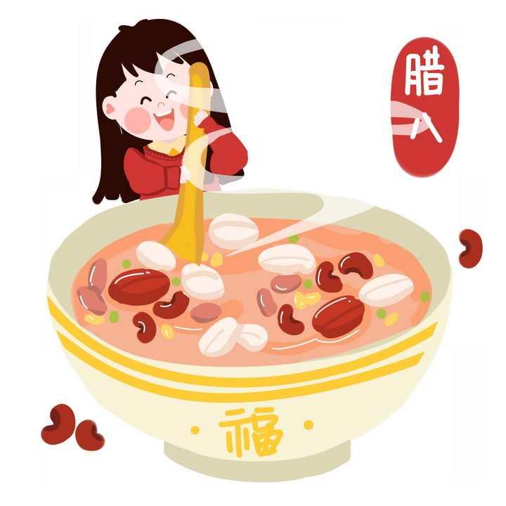 手绘风格一碗美味的红枣薏米腊八粥八宝粥养生粥腊八节传统美食图片免抠png素材