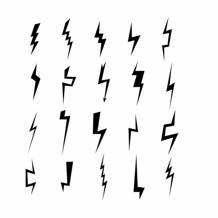 20款黑色闪电标志图案图片png免抠素材 线条形状-第1张