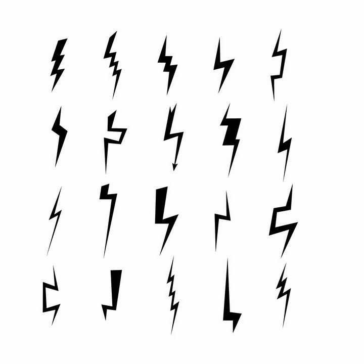 20款黑色闪电标志图案图片png免抠素材