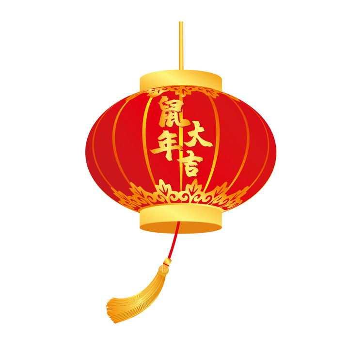 鼠年大吉字样的新年春节大红灯笼图片免抠矢量素材