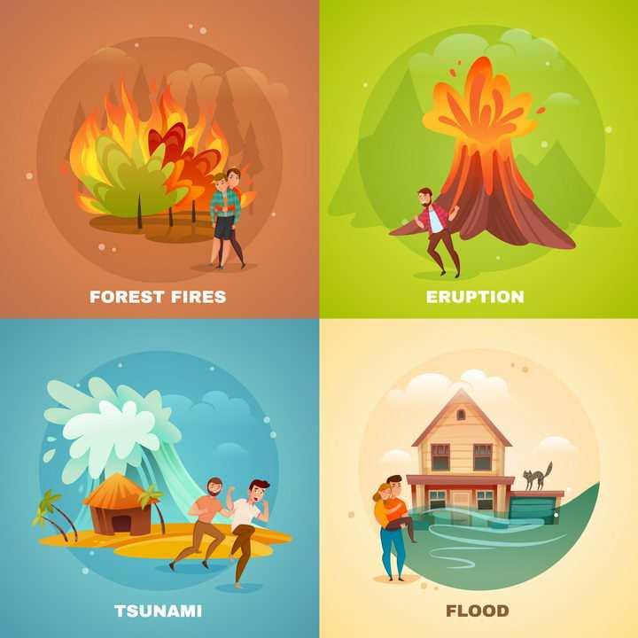 4种卡通漫画风格火灾火山喷发海啸和洪水等自然灾害图片免抠矢量素材