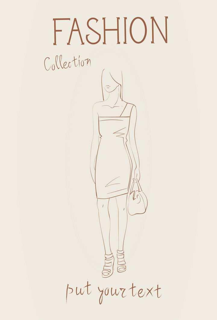 简约线条风格时尚提着小包的连衣裙职场女性时装设计草图图片免抠矢量素材