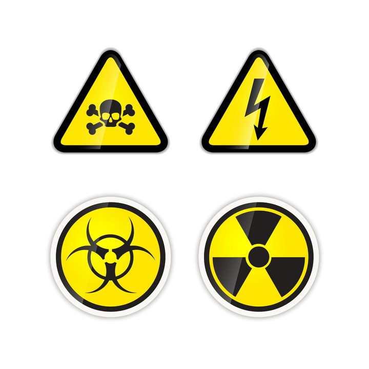 当心小心有毒物质触电核辐射医疗废弃物提示牌警告标志警示标牌图片免抠矢量素材