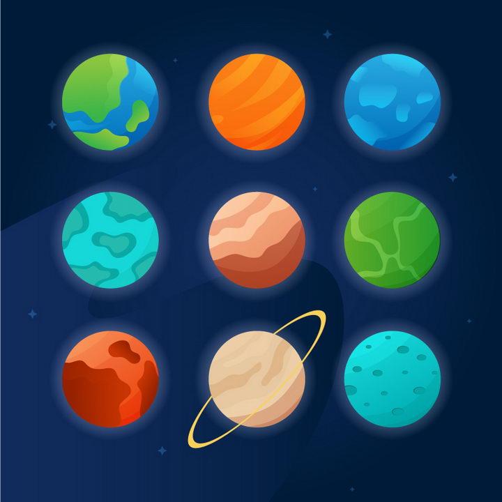 扁平插画风格的地球火星木星等太阳系八大行星图片免抠矢量素材