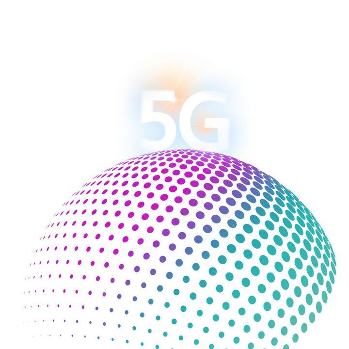 创意渐变色圆点组成的5G圆球图案图片免抠png素材