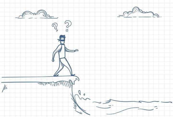 圆珠笔画涂鸦风格头上有问号蒙眼要掉进水中的人职场人际交往配图图片免抠矢量素材