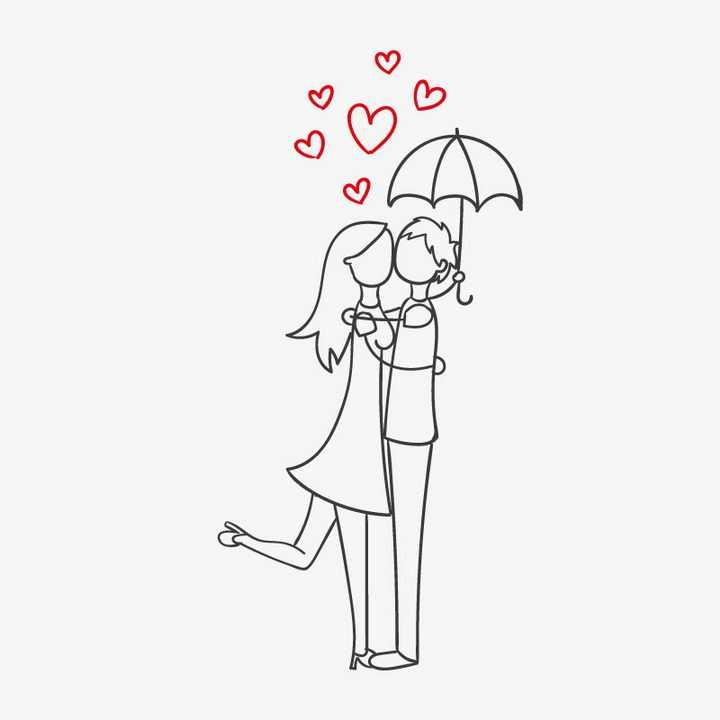 手绘卡通线条小人拥抱在一起的情侣打伞有爱心图片免抠矢量素材