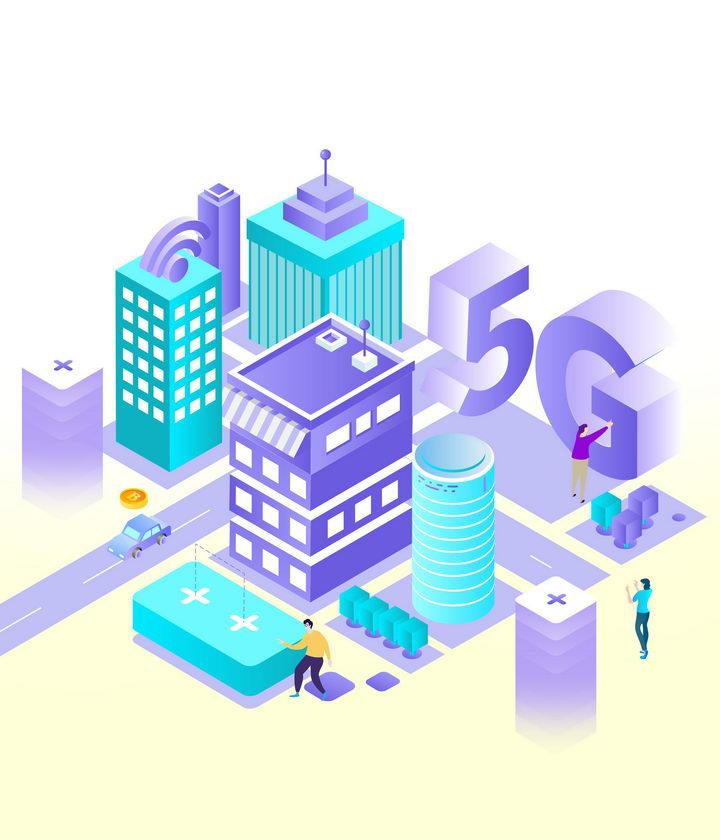 蓝色紫色立体风格智慧城市中的5G通信技术图片免抠png素材 IT科技-第1张