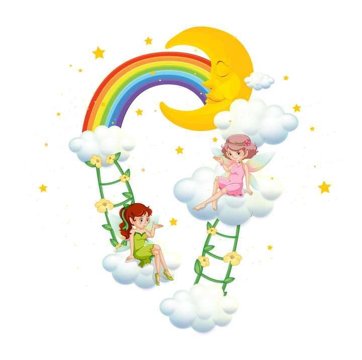 卡通风格月亮彩虹云彩两个小仙女晚安主题图片免抠矢量图素材