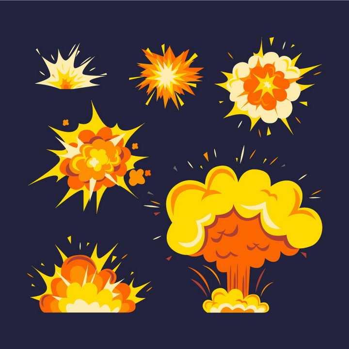 6款黄色橙色漫画爆炸效果蘑菇云图片免抠素材