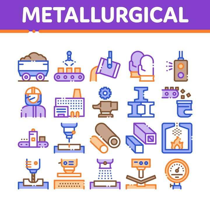 MBE断点线条风格冶金行业工业图标图片免抠矢量素材