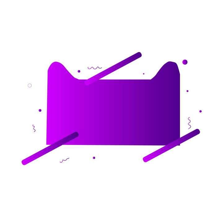 紫色天猫猫头文本框背景框图片免抠矢量素材