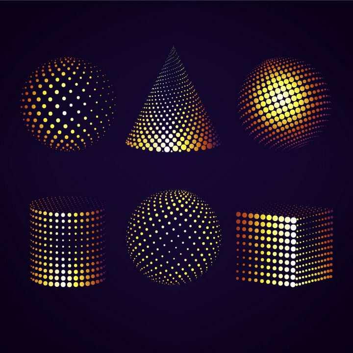6款黄色原点光点组成的球形锥形圆柱体立方体等形状图案图片免抠矢量图素材
