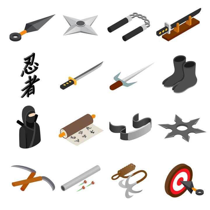 各种2.5D风格忍者装备飞镖二节棍等图片免抠矢量素材