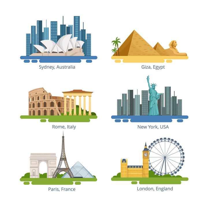 悉尼歌剧院埃及金字塔古罗马斗兽场纽约自由女神像巴黎埃菲尔铁塔等世界知名旅游景点图片免抠矢量素材
