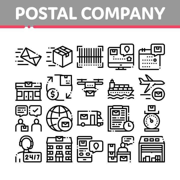 MBE断点黑色线条风格货运邮件图标图片免抠矢量素材
