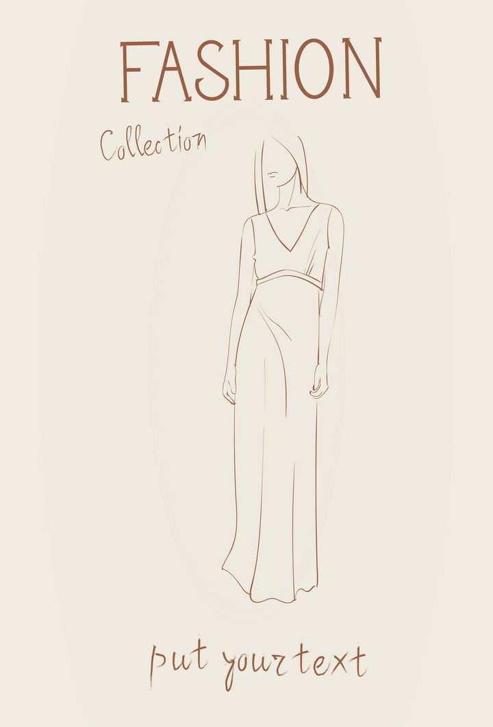 简约线条风格时尚低V裙子时装设计草图图片免抠矢量素材