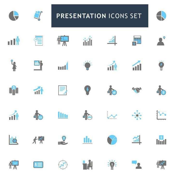 45款双色扁平风格办公数据统计分析icon图标图片免抠矢量素材
