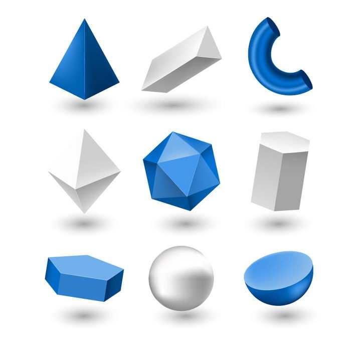 9款蓝色和银灰色金字塔形锥形菱形圆球形等立体图案图片免抠矢量素材