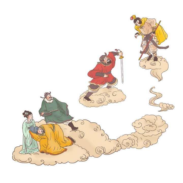 西游记孙悟空大闹天宫中国传统神话人物传说故事手绘彩色插图图片免抠png素材