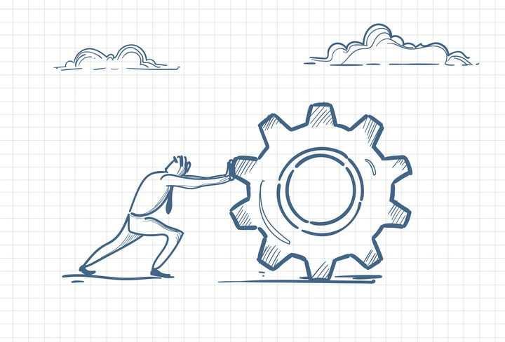 圆珠笔画涂鸦风格正在推着一个齿轮的商务人士人际交往配图图片免抠矢量素材