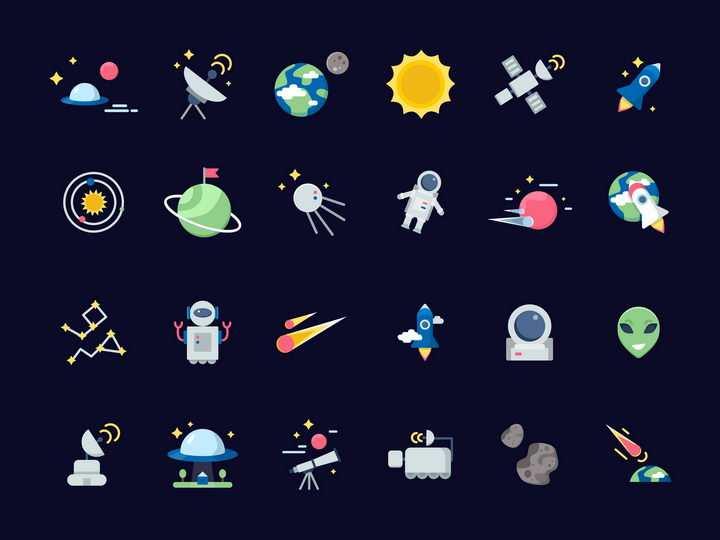 24款卡通扁平化风格宇宙探索图标图片免抠矢量素材