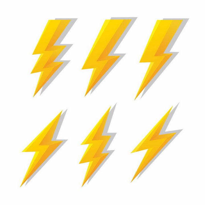 6款带阴影的黄色闪电标志符号图片png免抠素材