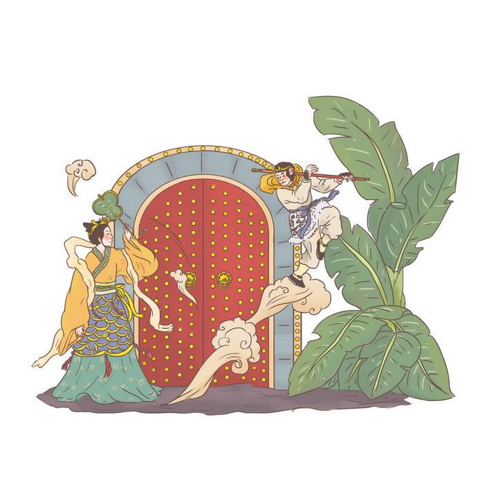 西游记孙悟空三借芭蕉扇中国传统神话人物传说故事手绘彩色插图图片免抠png素材