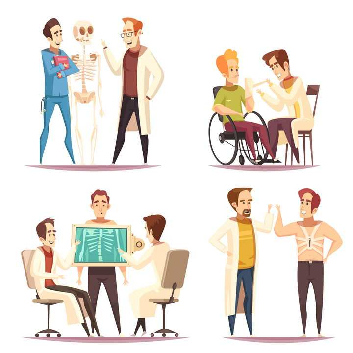 4款卡通医生为病人介绍病情医疗医学图片免抠矢量素材
