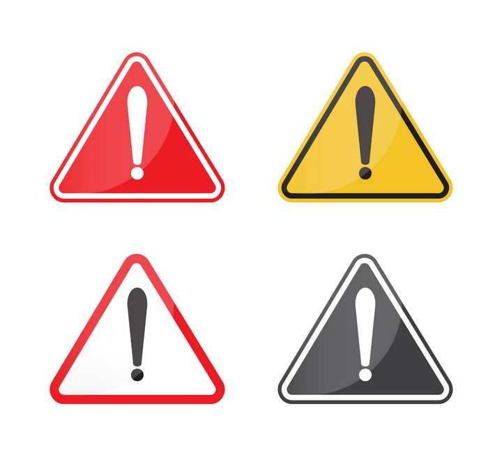 4款红色黄色黑色感叹号提示牌警告标志警示标牌图片免抠矢量素材