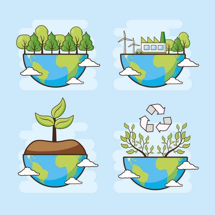4款一半地球上的绿色森林绿色可循环能源环保主题图片免抠矢量素材