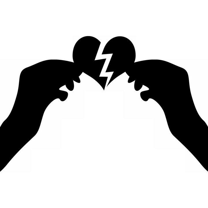 两只手拿着分裂的心象征离婚感情破裂图片免抠png素材