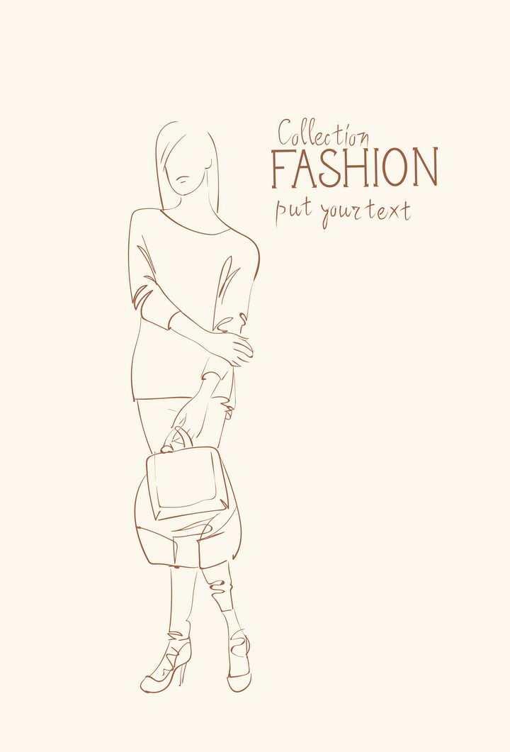 简约线条风格时尚修身女装双肩包时装设计草图图片免抠矢量素材