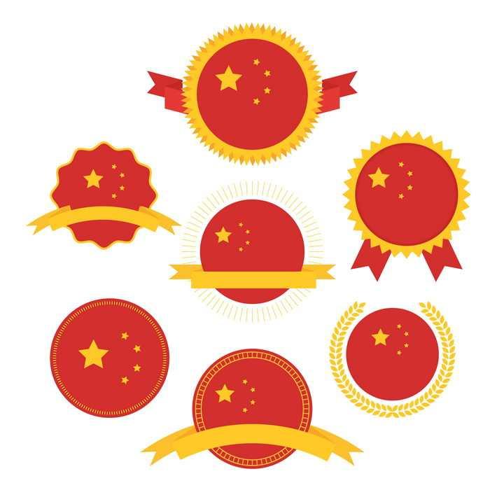 各种五星红旗国旗图案徽章国庆节装饰图片免抠矢量素材