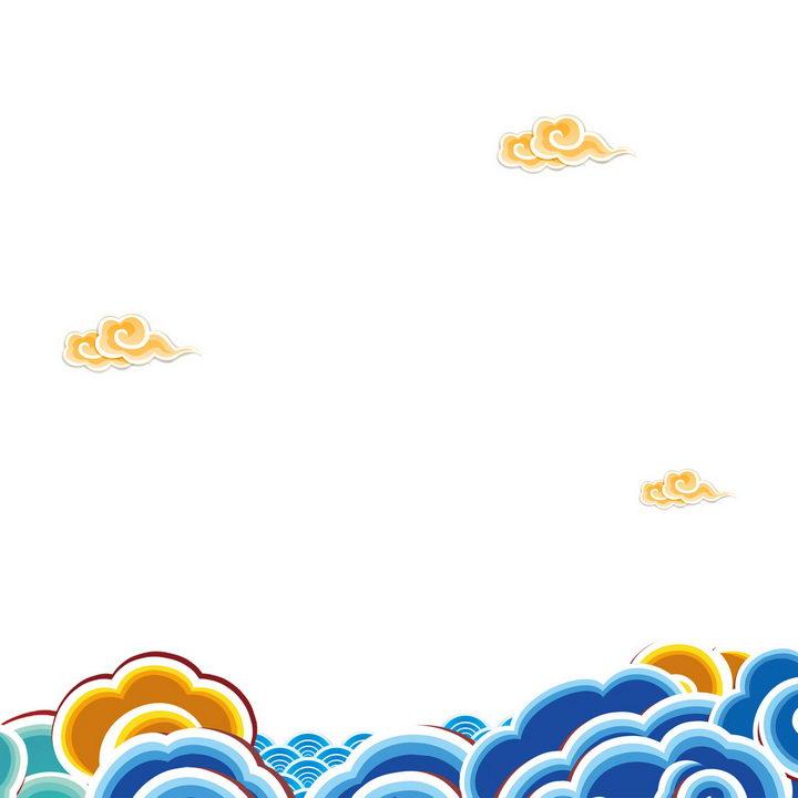 橙色蓝色中国传统云彩祥云装饰图案图片免抠png素材 装饰素材-第1张